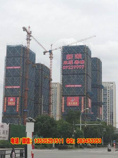 广西专业生产楼盘发光字加工厂
