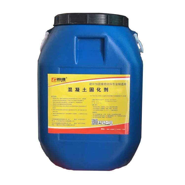 北京环保混凝土密封固化剂经销商