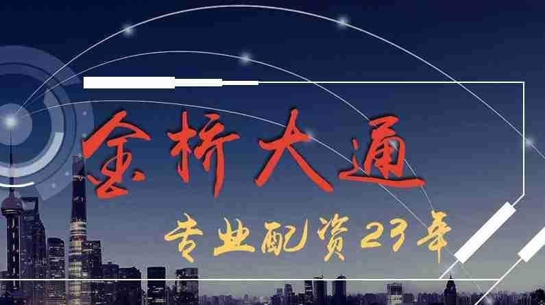 北京加盟股票配资