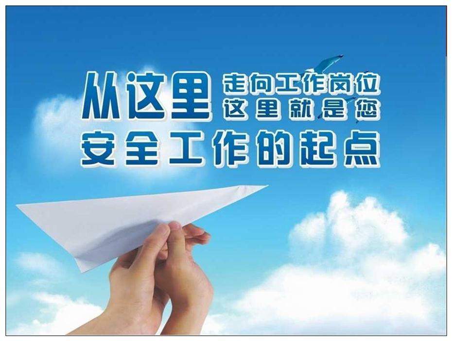 深圳安全管理人员证在哪个机构报考