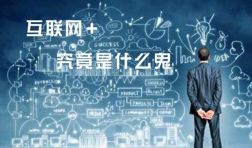 长沙专业代办互联网金融公司注册流程