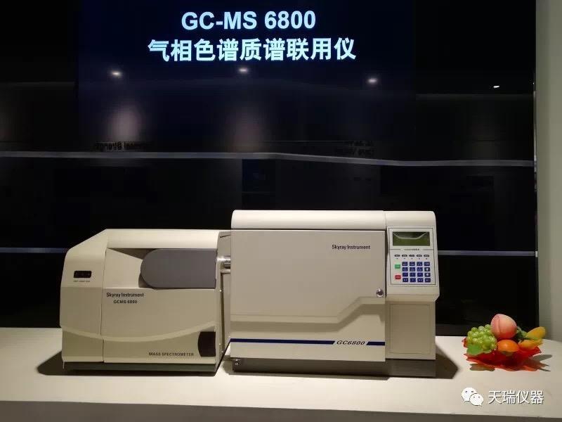 安徽国产ROHS2.0分析仪什么价格