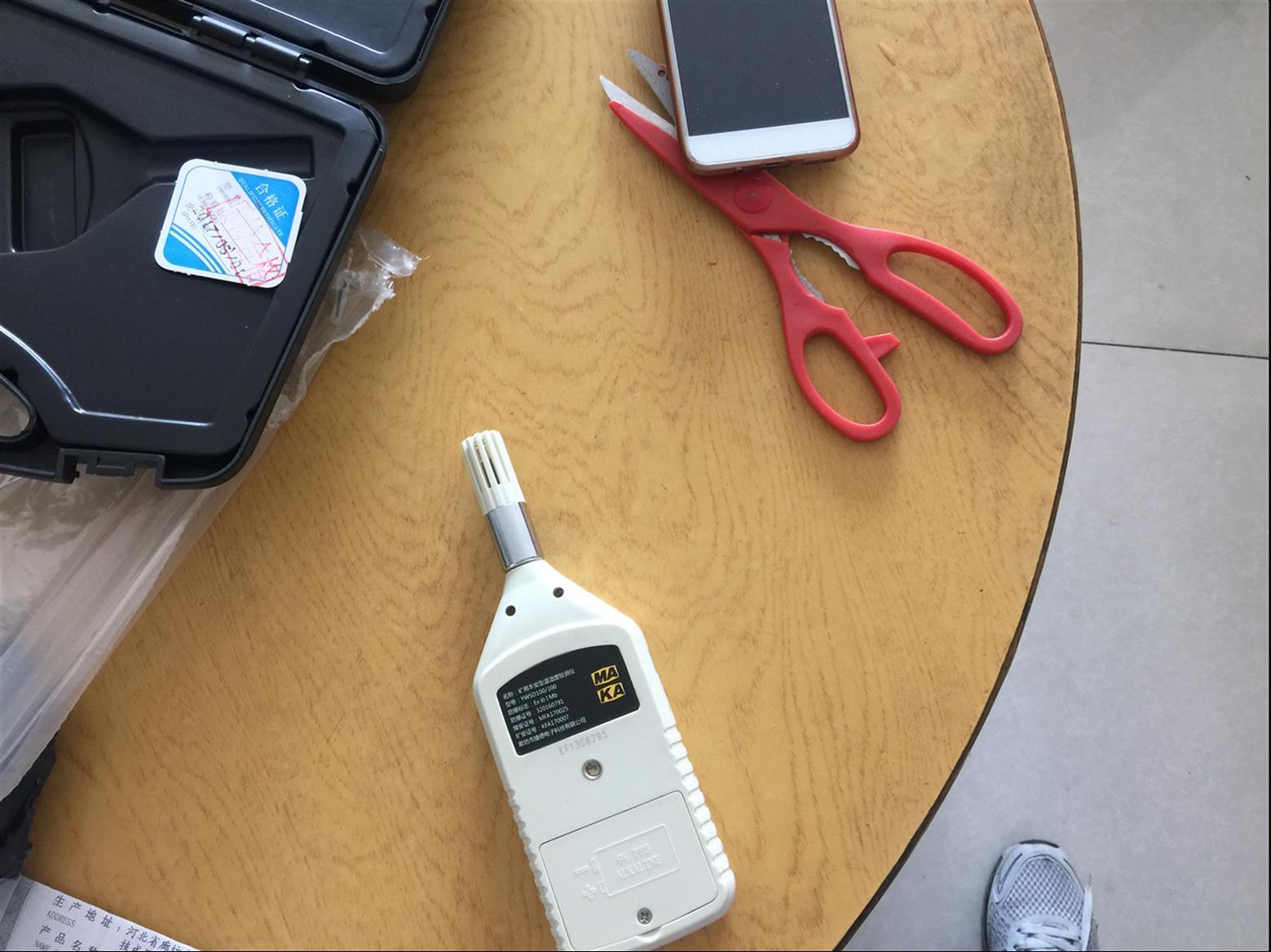 温州矿用噪声检测仪