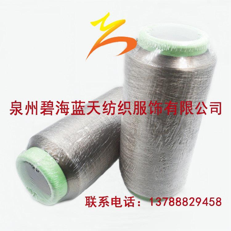 宝山区镀银导电纤维定做