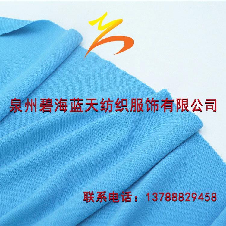 宝山区抗紫外针织面料定制