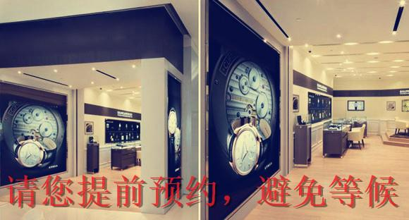 万国手表授权售后维修中心