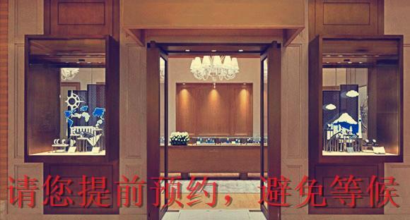 南京欧米茄手表维修网点 1小时上门维修服务
