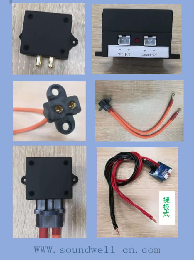 南京霍尔电流传感器 专业生产厂家