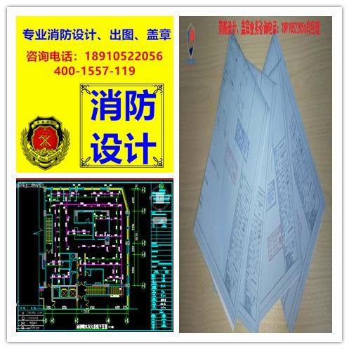 钢结构理制度_餐厅消防设计电话