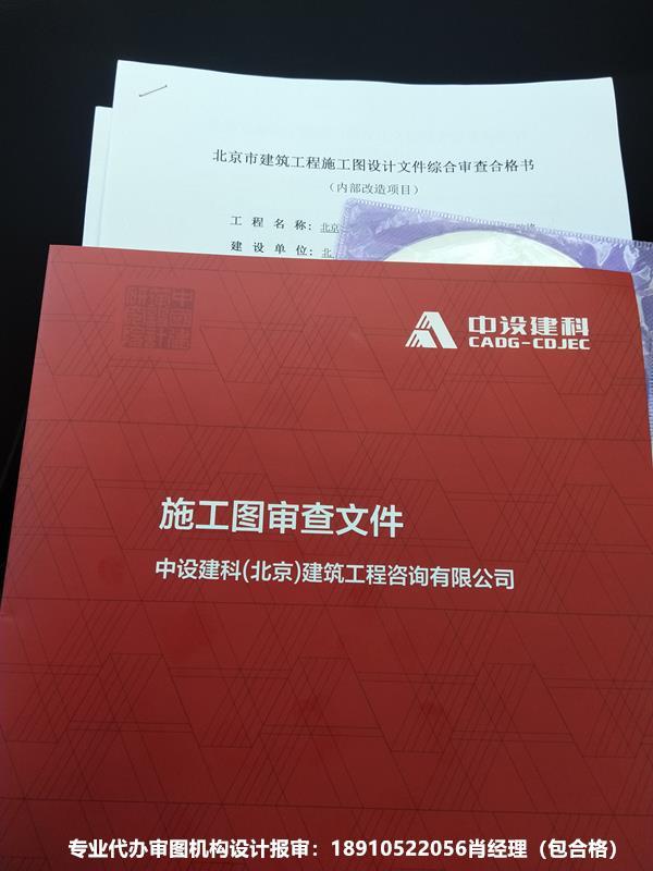北京房山区养老院消防设计银河娱乐手机官网 规范设计