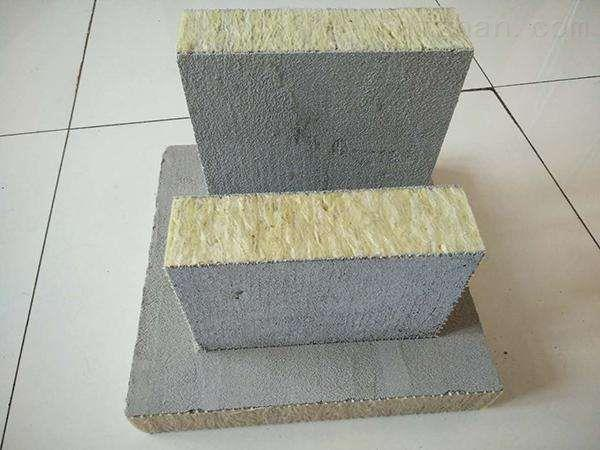 亳州专业生产岩棉复合板报价