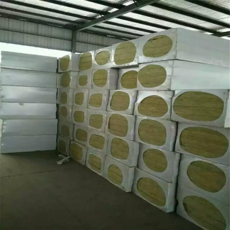 巴彦淖尔专业生产外墙岩棉板多少钱