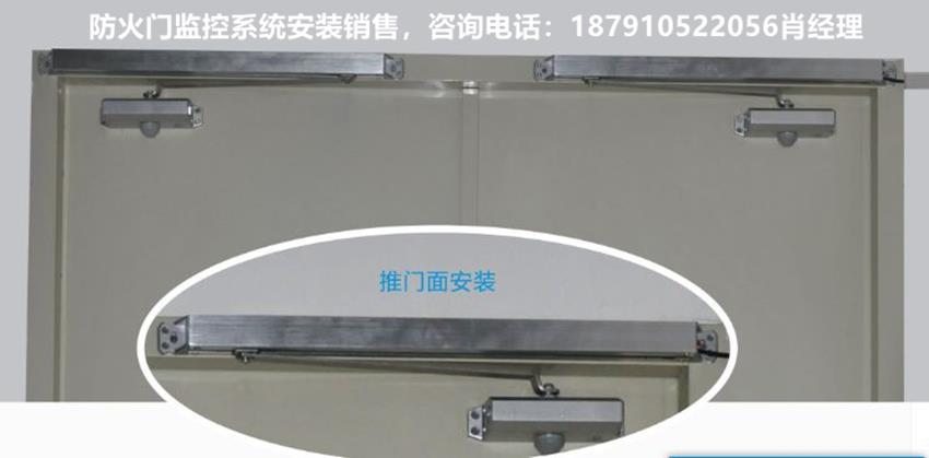 北京西城区专业承接防火门监控系统公司