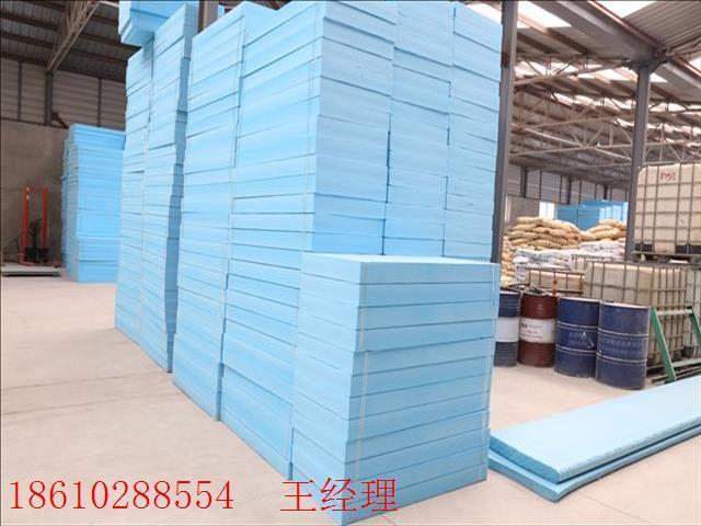 邯郸供应被动式挤塑板价格 厂家直销