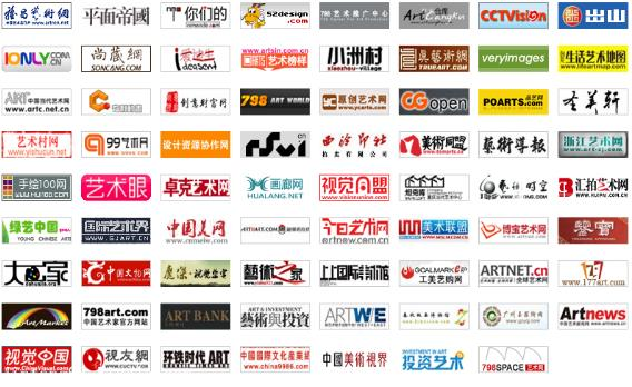 烟台百度公司烟台目前十大拍卖公司排名 提供专业鉴定
