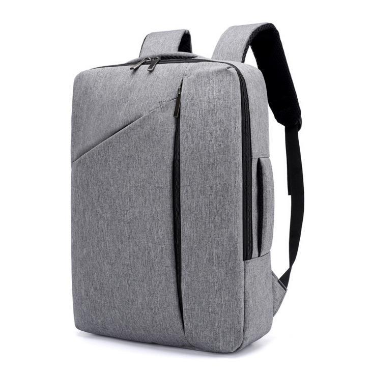 日照双肩背电脑包定做 正品低价_品质保障