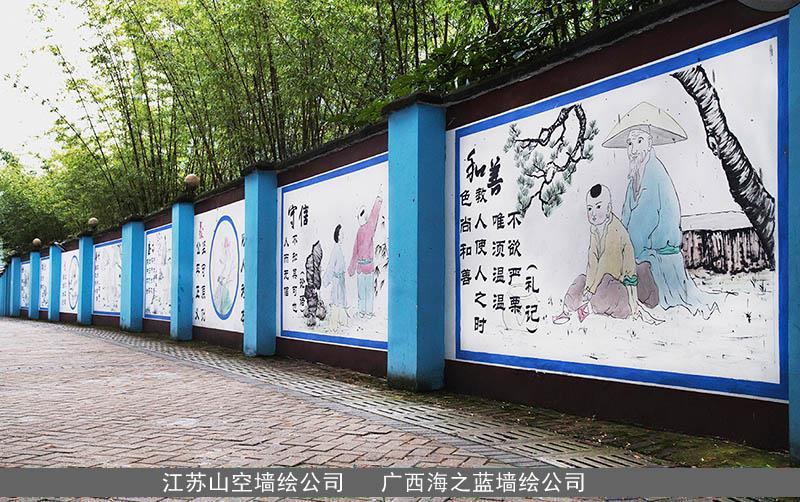 亳州新农村文化墙墙体广告 优质的服务