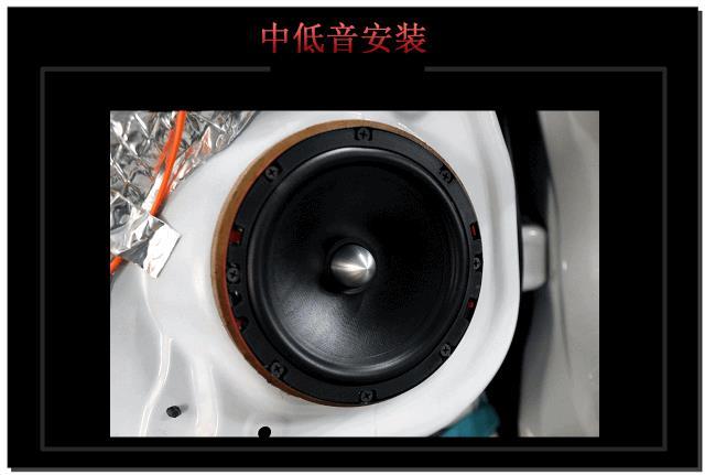 陈村尚酷音响升级改装品牌汽车影音喇叭改装升级_北京赛车pk10开