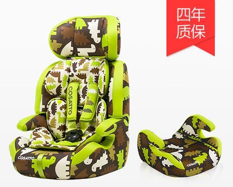 安全座椅选择多宽合适 好看的儿童座椅