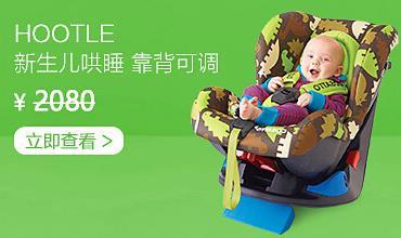 shs儿童安全座椅安装 自主研发设计