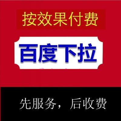 网站平台seo优化学习 1-3天见效-第1张图片-【秒速时时彩开奖结果】爱站屋博客