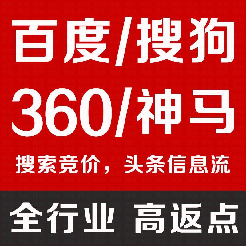 苏州网站seo_安康seo首页优化 专注关键词优化 微兜客推广