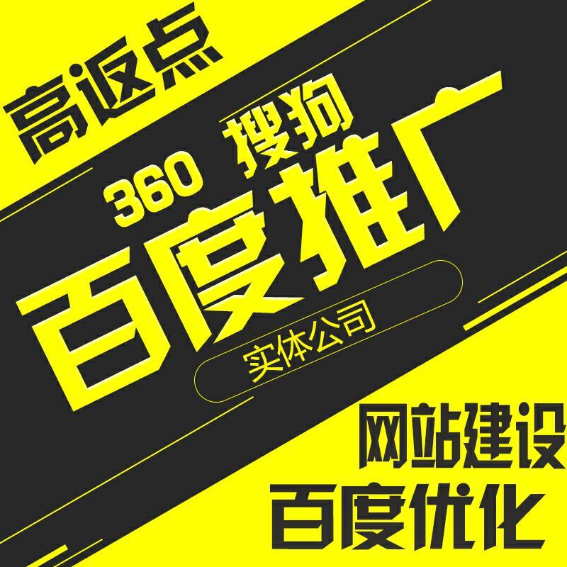 网站平台seo优化学习 1-3天见效-第2张图片-【秒速时时彩开奖结果】爱站屋博客