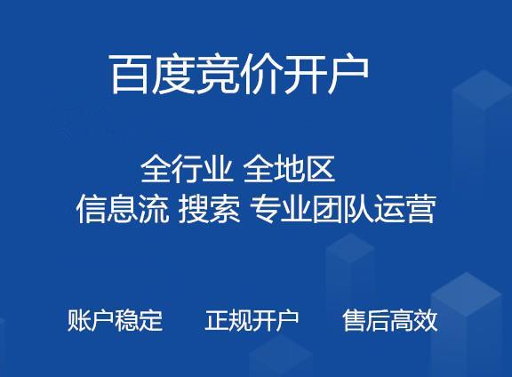中国体彩官方app