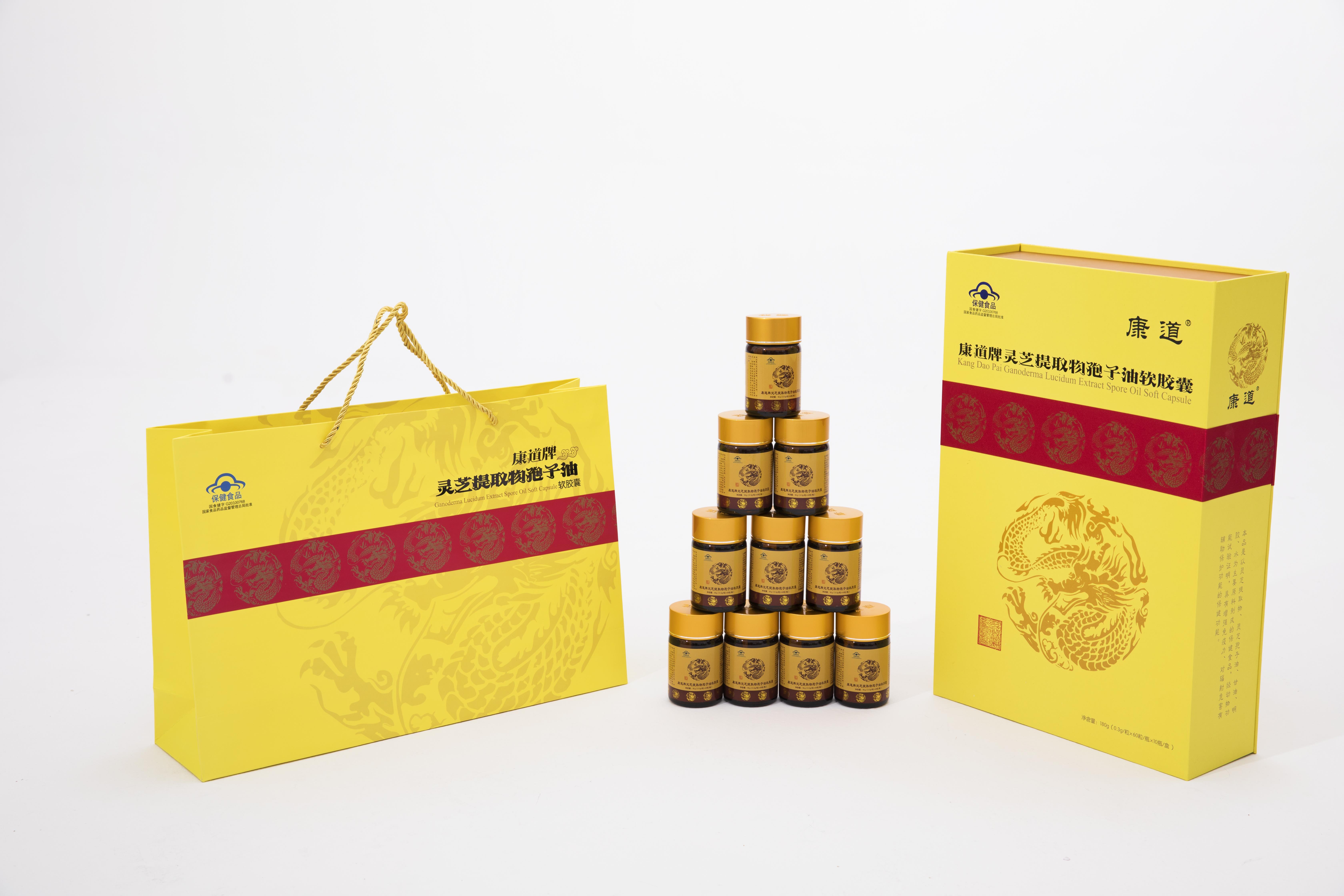 灵芝提取物孢子油10大排名 纯正的灵芝孢子粉