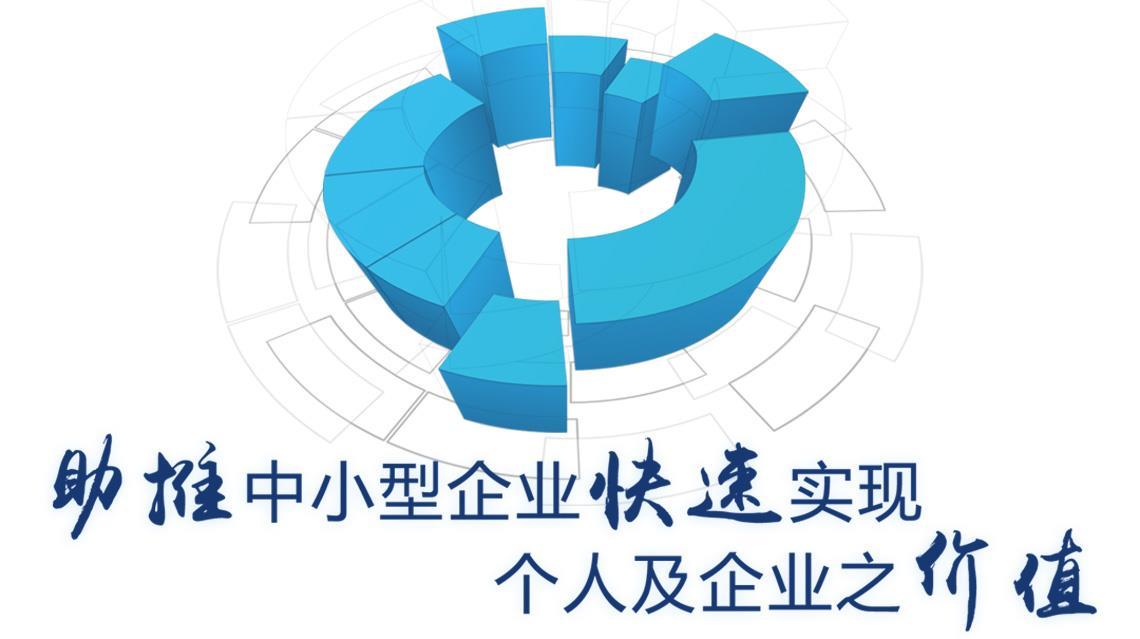 台州seo_深圳大鹏区seo软件哪家强 打造智能核心优化系统