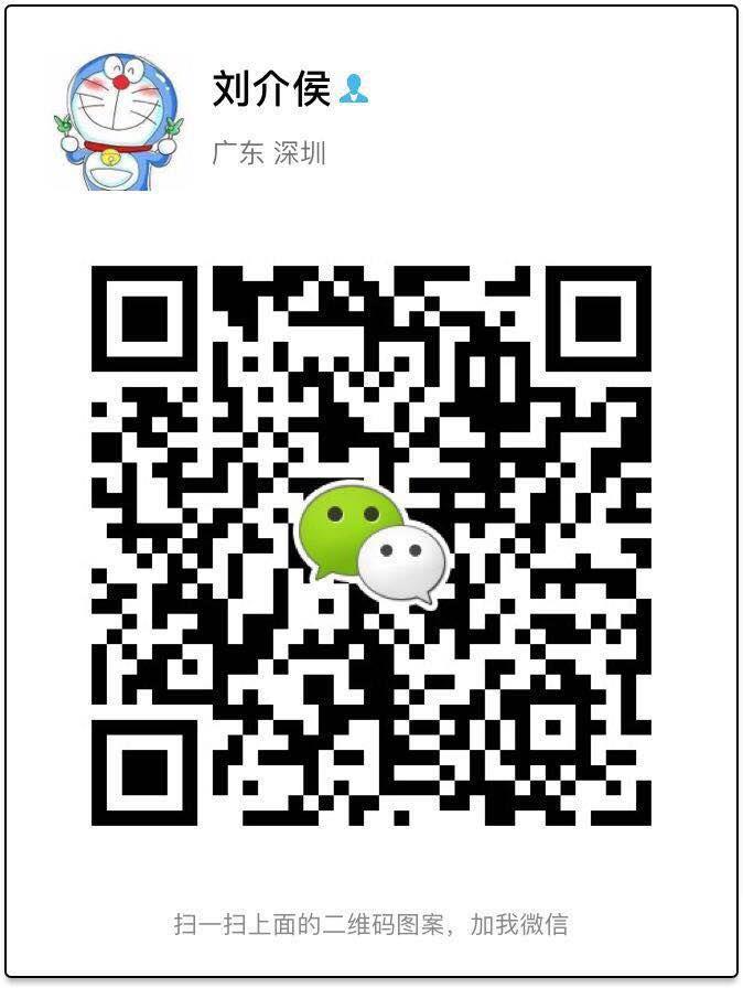 看seo_深圳公明seo软件 百度快速SEO排名工具