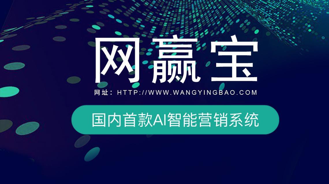 360最无极�Ly�/9c!_加盟网赢宝 网赢宝隶属于深圳市无极网络科技有限公司,专注网络产品