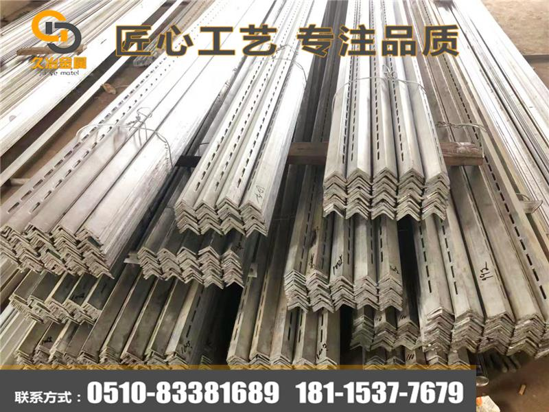 楚雄冲孔角钢订制厂家