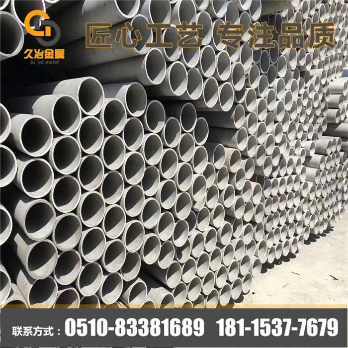 昭通镀锌管多少钱 高品质_量大从优 久冶金属制品