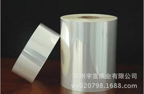 快递信封用离型膜厂 品种齐全 可按需定制