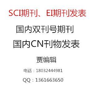 安庆教研是cn刊物吗 专业团队提供免费指导