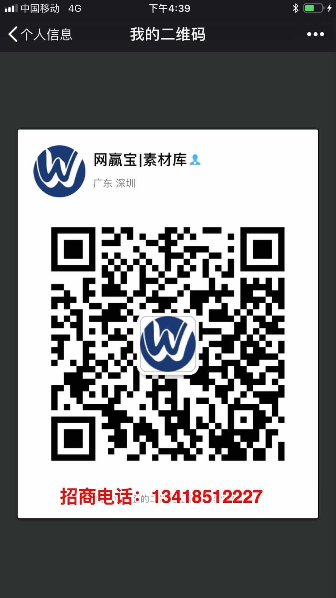 营口seo_深圳香蜜湖seo软件哪家强 快速上排名 网赢宝