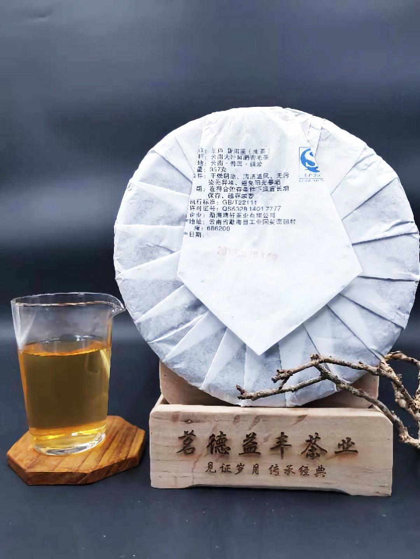 云南老班章古树茶批发代理 勐海茗德益丰茶业有限公司