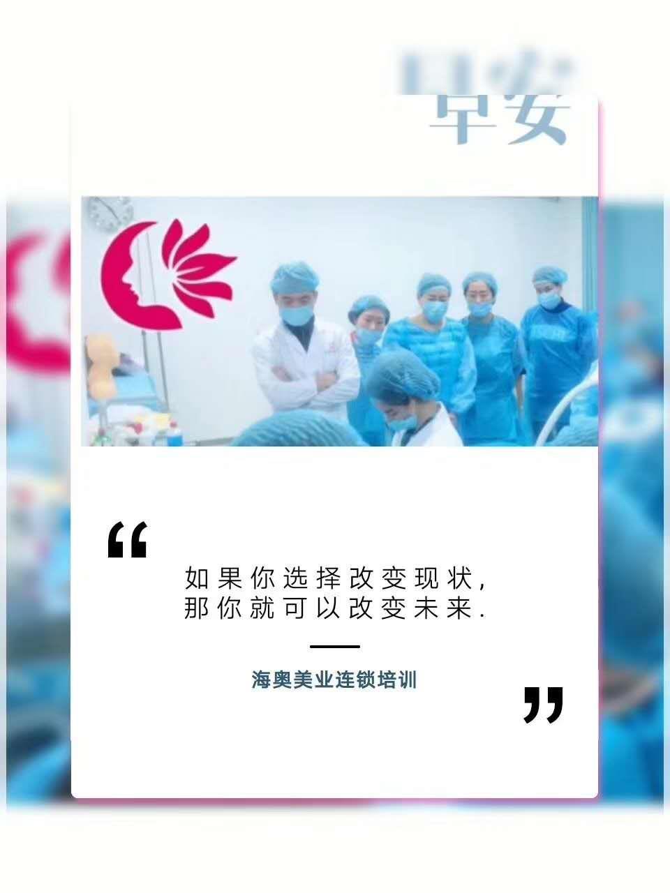 桂林专业的微整形针剂高级研修班在哪 一对一教学