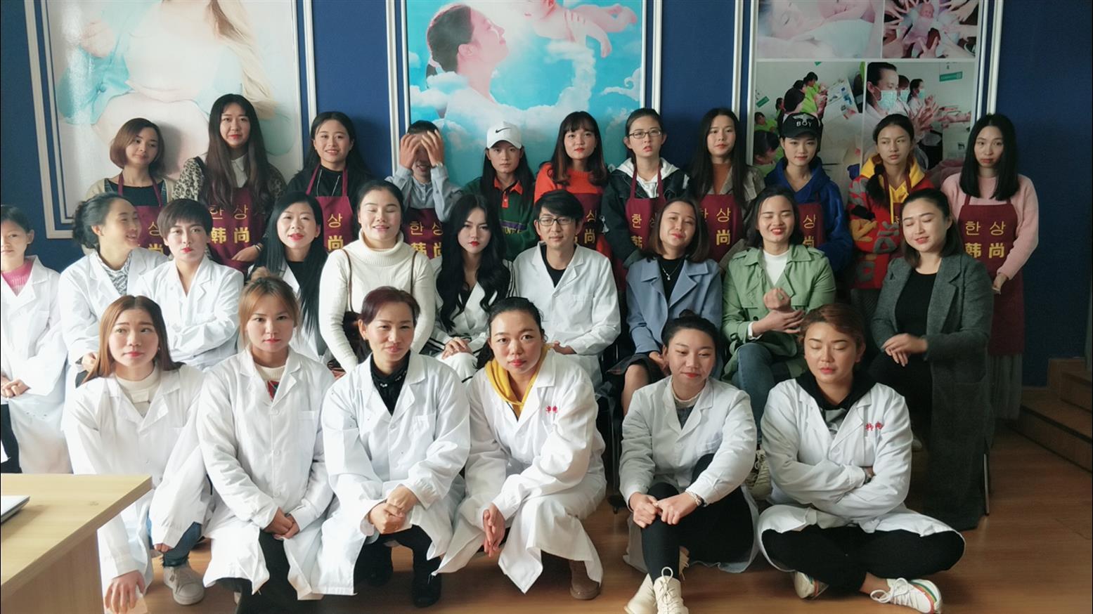 有实力的纹绣培训学校叫什么名字 韩尚 华尚 整
