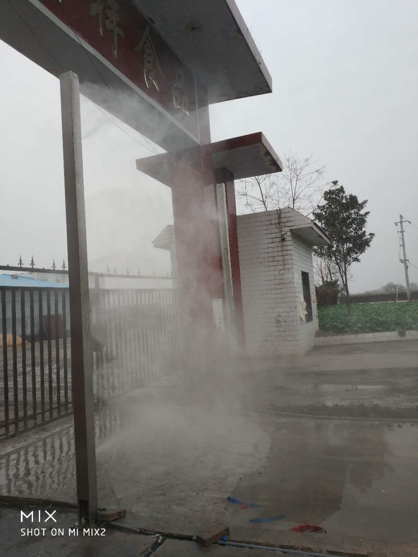 贵阳现货屠宰场车辆消毒设备型号 养殖场车辆防疫消毒专用设备