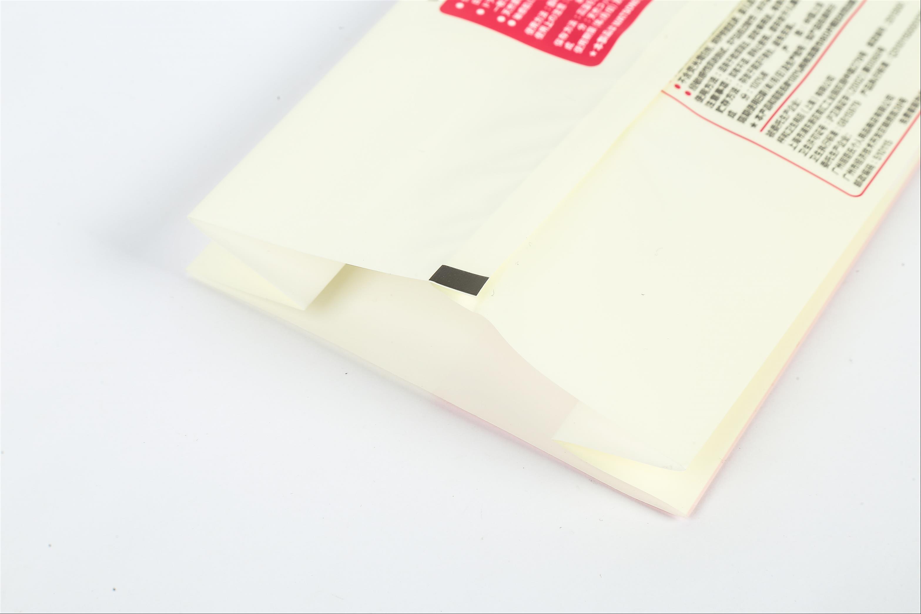 合成纸不干胶软件苏州轩明包装印刷平面设计网站的标签有哪些图片图片