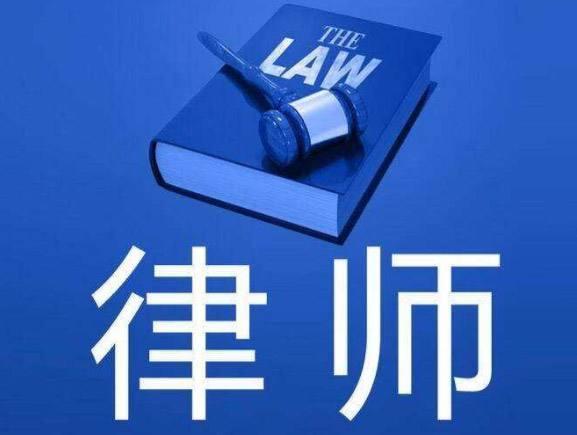 唐山路北区房产纠纷律师算什么按键 赵术全律师