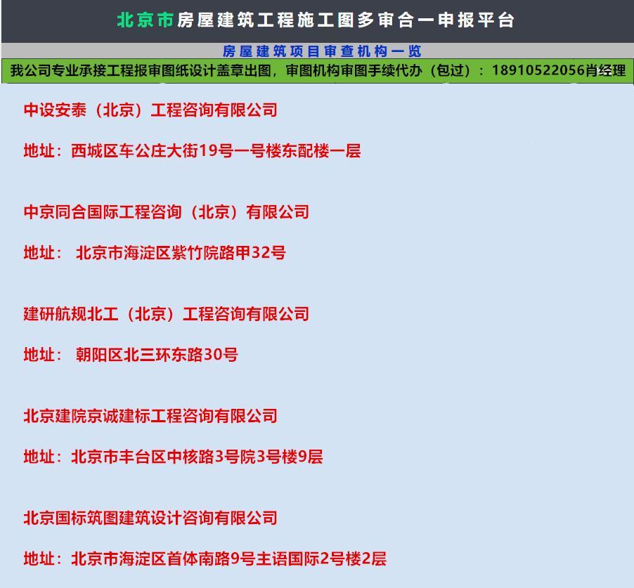北京美容店图纸盖章平谷图纸设计设计垫圈冲冲床模具设计图片