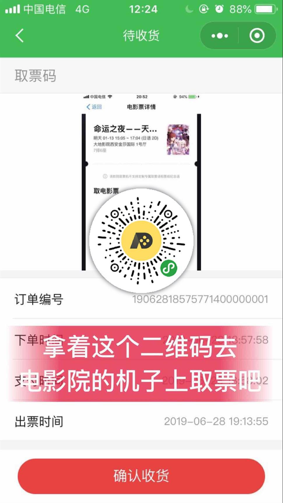 电影女校电影tc中字85折电影票v电影上海准怪谈图片