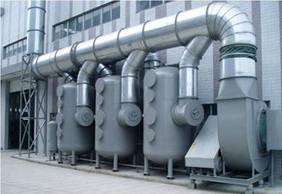 南京能瑞节能环保科技发展有限公司025_集团环保
