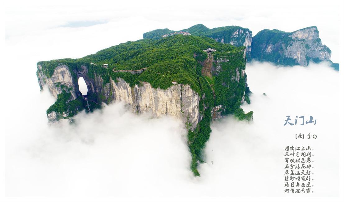 是国内久负盛名的风景名胜区和避暑游览胜地.