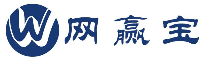 网赢宝(深圳)信息技术有限公司