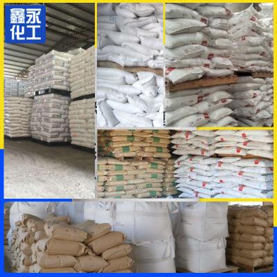 济南葡萄糖酸钠低价 批发高品质操作
