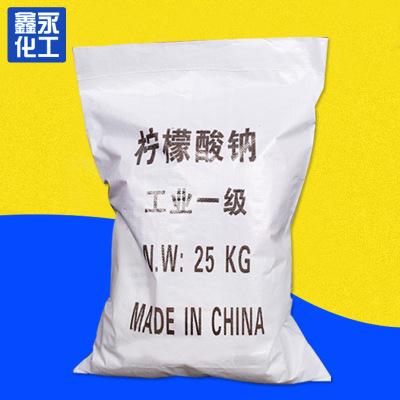 济南柠檬酸钠厂家热销